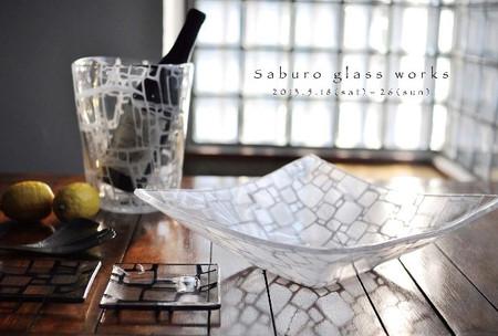 Saburo_web_dm_omote